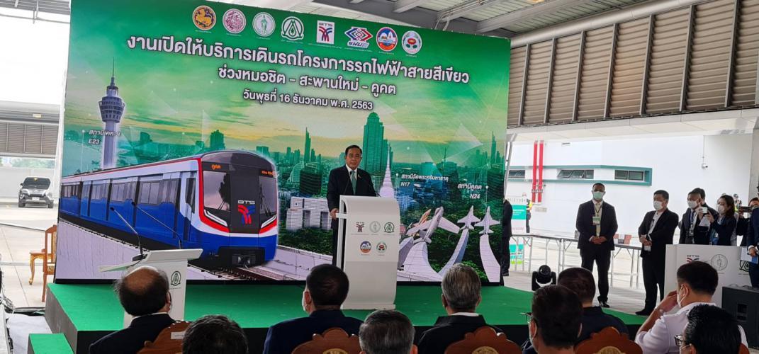 นายกรัฐมนตรี เป็นประธานในพิธีเปิดให้บริการเดินรถ โครงการรถไฟฟ้าสายสีเขียว